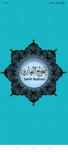 hadith app